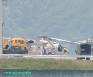 舞鶴航空基地のSH-60 10
