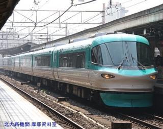 京都駅朝の特急特集 4