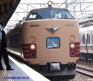 京都駅朝の特急特集 7
