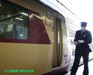 京都駅朝の特急特集 9