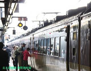 京都駅朝の特急特集 10