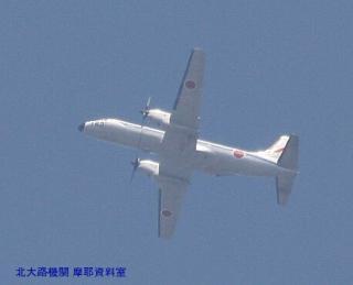 岐阜基地方面から飛んできたいろいろな飛行機 6