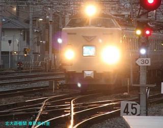 京都駅 日本海到着 ブルートレインだ 1