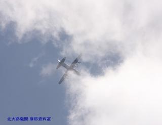 岐阜基地 T-7練習機が飛んできた 2