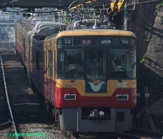京阪通勤輸送の時間帯に撮ってきた 1