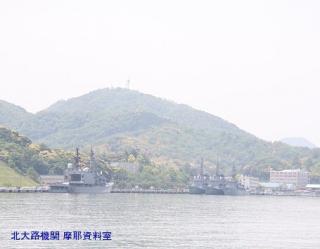 舞鶴へ韓国艦隊入港 1