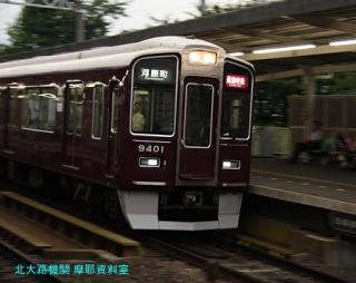 阪急電車と梅雨明け後の雨 1