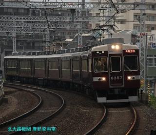 阪急電車と梅雨明け後の雨 2