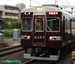阪急電車と梅雨明け後の雨 3
