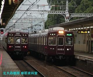 阪急電車と梅雨明け後の雨 6
