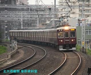 阪急電車と梅雨明け後の雨 7