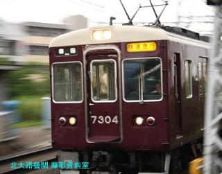 阪急電車と梅雨明け後の雨 8