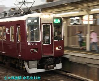 阪急電車と梅雨明け後の雨 9