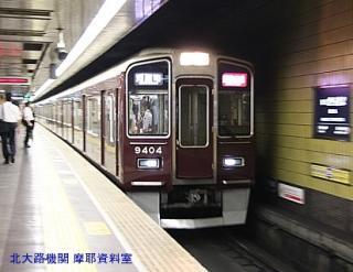 阪急電鉄 五山送り火輸送 3
