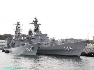 舞鶴の護衛艦あまぎり 横須賀へ 1