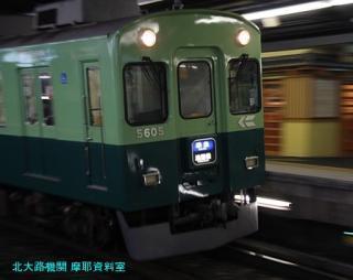 京阪電車 3000系?、いやそっちの3000系じゃなくて 2