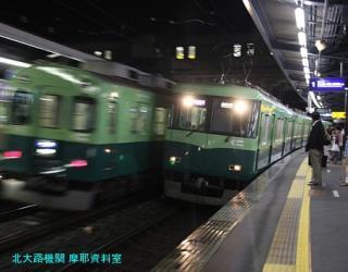 京阪電車 3000系?、いやそっちの3000系じゃなくて 3