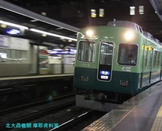 京阪電車 3000系?、いやそっちの3000系じゃなくて 6