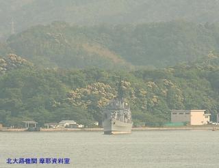 舞鶴の護衛艦はるな 対岸から 6