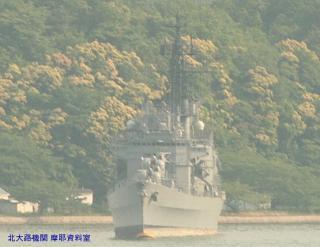 舞鶴の護衛艦はるな 対岸から 7
