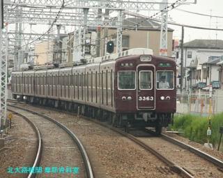 阪急電車梅雨明け特集 2