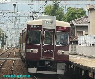阪急電車梅雨明け特集 3