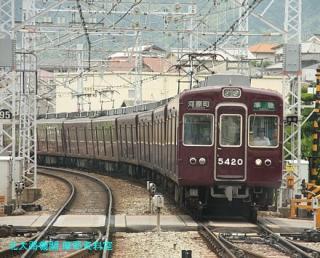 阪急電車で2北アクセス50000突破記念 1