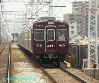 阪急電車で2北アクセス50000突破記念 3