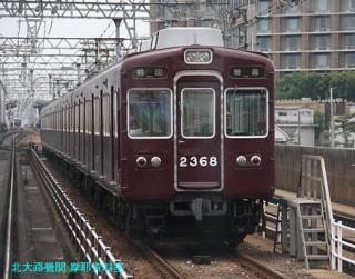 阪急電車で2北アクセス50000突破記念 4