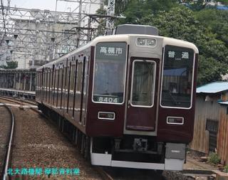 阪急電車梅雨明け特集 4