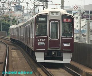 阪急電車梅雨明け特集 5