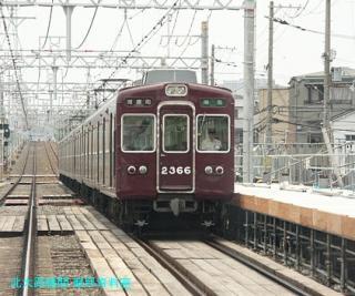 阪急電車で2北アクセス50000突破記念 6