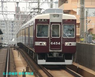 阪急電車で2北アクセス50000突破記念 7