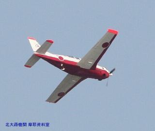 岐阜基地 T-7練習機が飛んできた 3