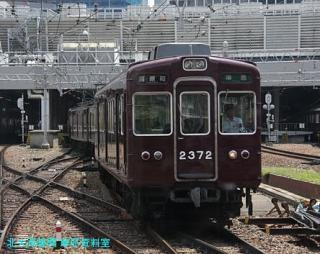 阪急電車で2北アクセス50000突破記念 10