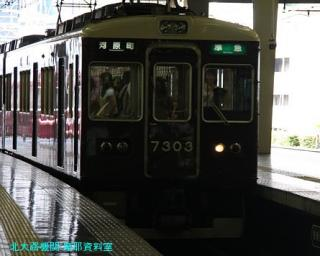 阪急電車梅雨明け特集 6