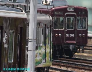 阪急電車梅雨明け特集 8