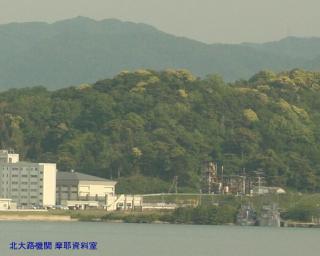 舞鶴航空基地 その全景 1