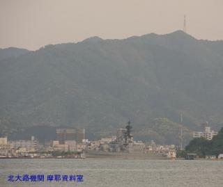 舞鶴の護衛艦はるな 対岸から 8