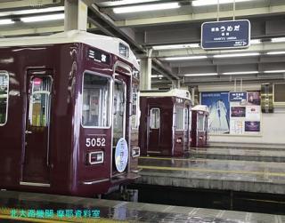 阪急電鉄は早速天神祭ヘッドマークを装備 4