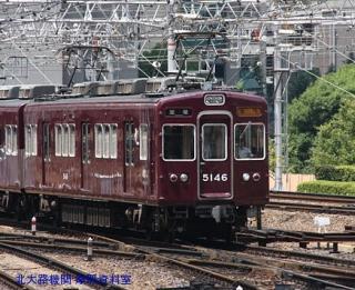 阪急電鉄は早速天神祭ヘッドマークを装備 7