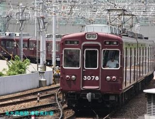 阪急電鉄は早速天神祭ヘッドマークを装備 8