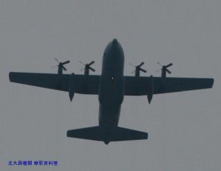 岐阜基地 見上げればP-3CとC-130H 9