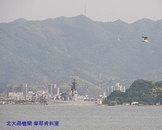 舞鶴の護衛艦はるな 対岸から 9