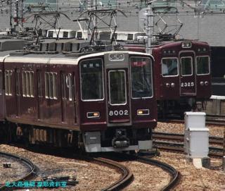 阪急電鉄は早速天神祭ヘッドマークを装備 9