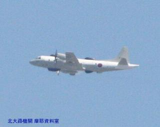 岐阜基地 見上げればP-3CとC-130H 10