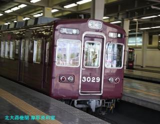 阪急電車梅雨明け特集 9