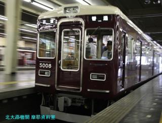 阪急電鉄は早速天神祭ヘッドマークを装備 10