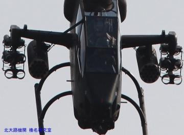 岐阜基地 見上げればP-3CとC-130H 11