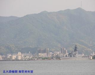 舞鶴の護衛艦はるな 対岸から 10